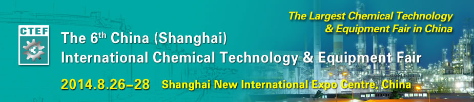 The 6th CTEF Expo, Shanghai, 26-28, August, 2014 - Landee Flange