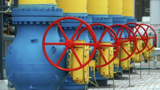 Norway Started to Supply Ukraine with Natural Gas - Landee Flange