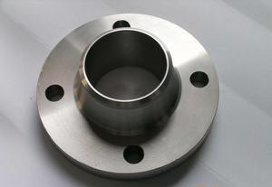 Latest Standard for Forging Blind Flanges and Applications